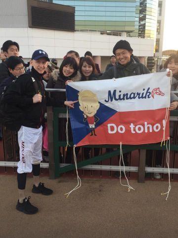 Filip Minarik kam in Japan gut aus den Startlöchern und seine Fangemeinde feiert ihn gebührend. Foto: privat