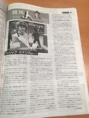 Die japanische Presse berichtet ...